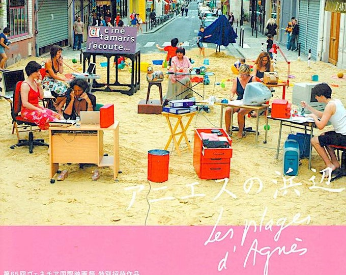 Beaches of Agnès (B) | French Cinema, Agnes Varda | 2009 original print | Japanese chirashi film poster