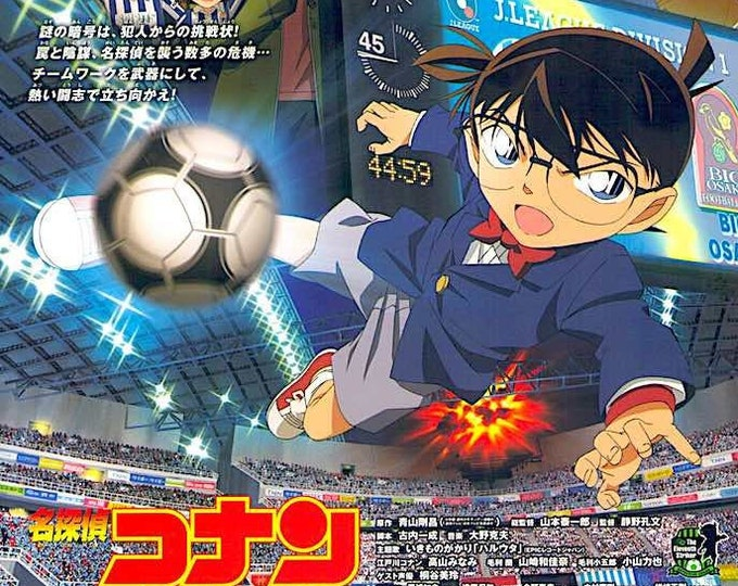 Case Closed Movie 16 (A) | Classic Japan Anime | 2012 original print, gatefold | Japanese chirashi film poster