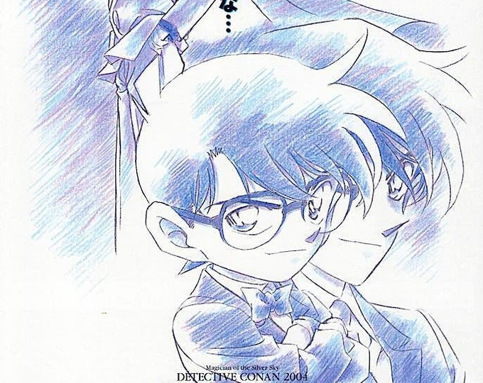 Case Closed: Magician of the Silver Sky (B)   Japan Anime Series   2004 original print   Japanese chirashi film poster