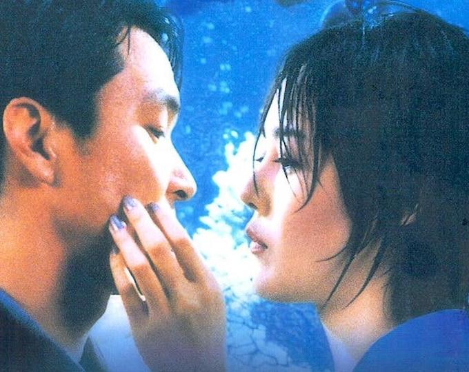 Shiri (A) | 90s Korean Action Classic, Han Suk-kyu | 2000 original print | vintage Japanese chirashi film poster