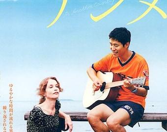 In Another Country   Korean Cinema, Hong Sang-soo, Isabelle Huppert   2013 original print   Japanese chirashi film poster