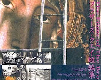 Quay Brothers Shorts Vol.2 | 90s British Art Film Classic | 1999 print | vintage Japanese chirashi film poster