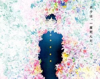 Colorful (A) | Japan Anime | 2010 original print | Japanese chirashi film poster