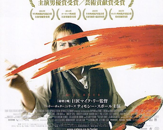 Mr Turner (A) | British Cinema, Mike Leigh, Timothy Spall | 2015 original print | Japanese chirashi film poster