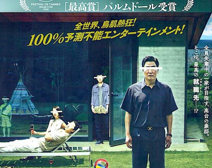 Parasite (A) | Korean Cinema, Bong Joon-ho, Song Kang-ho | 2019 original print | Japanese chirashi film poster