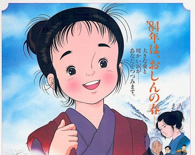 Oshin | 80s Classic Sanrio Anime | 1984 original print | vintage Japanese chirashi film poster