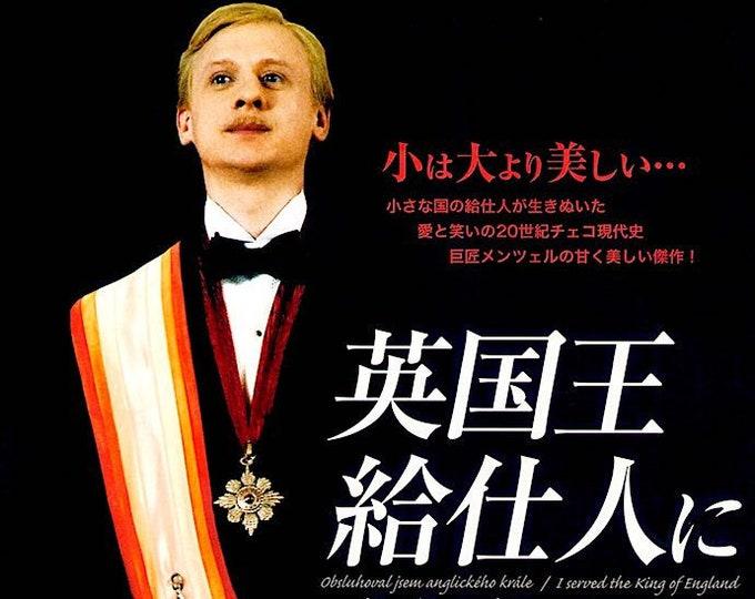I Served the King of England   Czech Cinema, Jirí Menzel   2008 original print   Japanese chirashi film poster