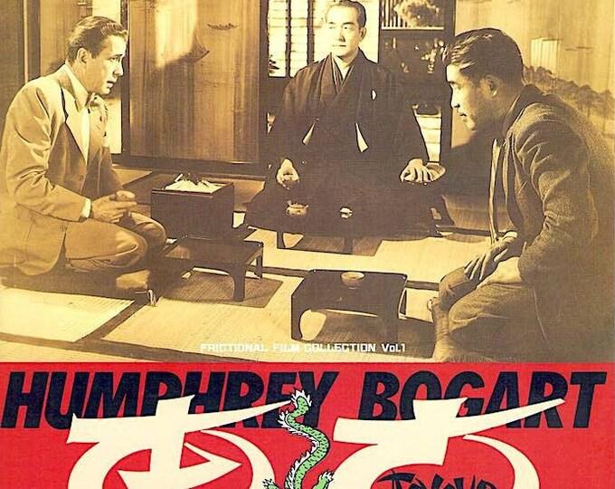 Tokyo Joe | 40s Film Noir, Humphrey Bogart, Stuart Heisler | 1994 print | vintage Japanese chirashi film poster
