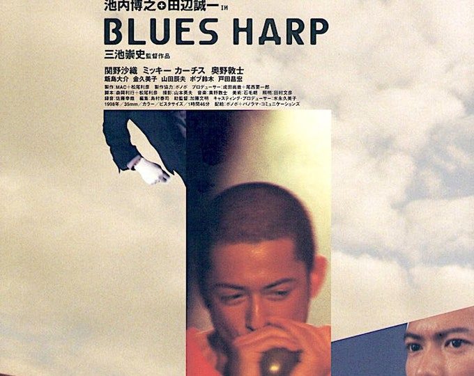 Blues Harp | Japan Cinema, Takashi Miike | 1998 original print | vintage Japanese chirashi film poster