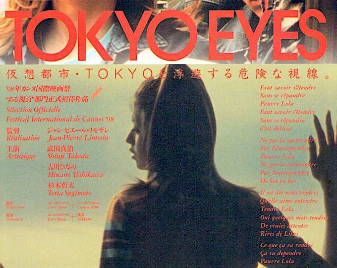 Tokyo Eyes | 90s French Cinema, Jean-Pierre Limosin | 1998 original print | vintage Japanese chirashi film poster