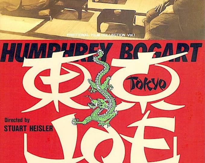 Tokyo Joe | 40s Film Noir, Humphrey Bogart, Stuart Heisler | 1994 original print | vintage Japanese chirashi film poster
