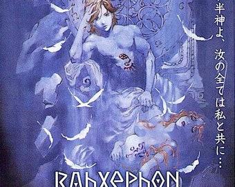 RahXephon | Japan Anime Series | 2003 original print | Japanese chirashi film poster