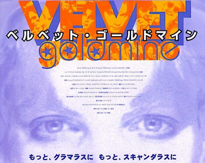 Velvet Goldmine | 90s British Cinema, Ewan McGregor, Todd Haynes | 1998 original print | vintage Japanese chirashi film poster