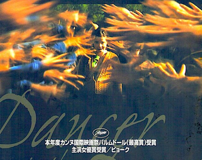 Dancer In The Dark (B) | Cult Classic, Lars von Trier, Bjork | 2000 original print | Japanese chirashi film poster