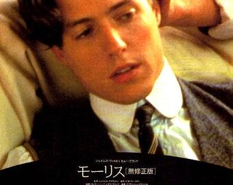 Maurice (B) | 80s UK Classic, Hugh Grant, James Ivory | 1995 print | vintage Japanese chirashi film poster