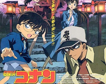 Case Closed: Crossroad in Ancient Capital (A) | Japan Anime Series | 2003 original print | Japanese chirashi film poster