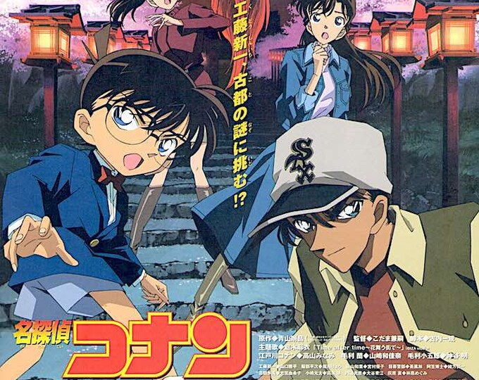 Case Closed: Crossroad in Ancient Capital (A)   Japan Anime Series   2003 original print   Japanese chirashi film poster