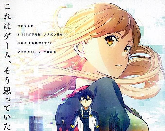 Sword Art Online: Ordinal Scale (C) | Japan Anime | 2017 original print, gatefold | Japanese chirashi film poster