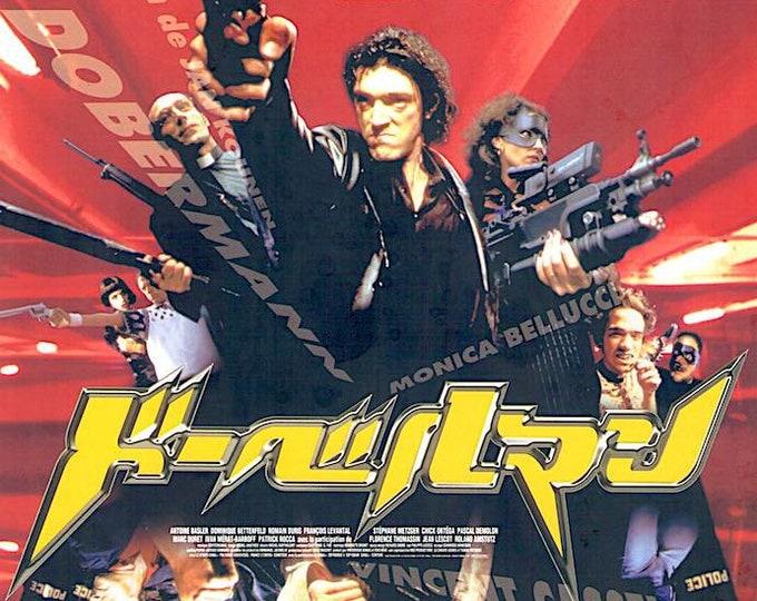 Dobermann (A) | 90s French Cinema, Vincent Cassel | 1998 print | vintage Japanese chirashi film poster