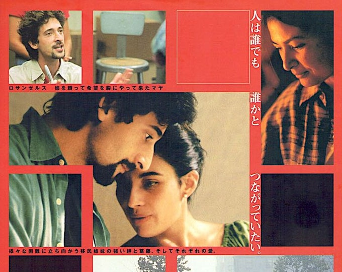 Bread and Roses | British Cinema, Adrien Brody, Ken Loach | 2002 original print | Japanese chirashi film poster