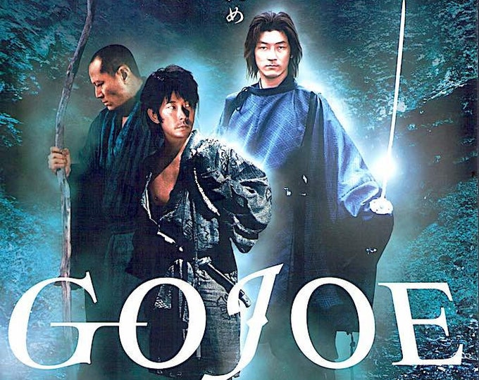 Gojoe | Japan Samurai Action, Tadanobu Asano, Sogo Ishii | 2000 original print | vintage Japanese chirashi film poster