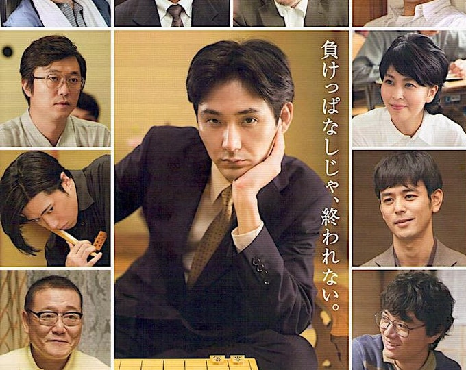 Miracle of Crybaby Shottan | Japan Cinema, Ryuhei Matsuda, Toshiaki Toyoda | 2018 original print, gatefold | Japanese chirashi film poster