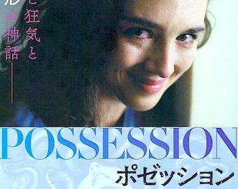 Possession (B) | 80s Cult Classic, Isabelle Adjani, Andrzej Zulawski | 2019 print | Japanese chirashi film poster