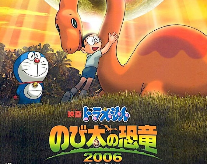 Doraemon: Nobita's Dinosaur | Classic Anime Series | 2006 original print | Japanese chirashi film poster