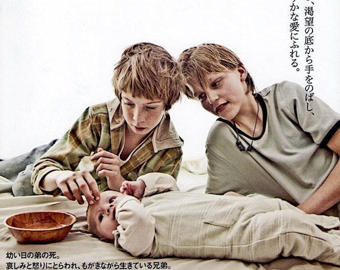Submarino   Danish Cinema, Jakob Cedergren, Thomas Vinterberg   2011 original print   Japanese chirashi film poster