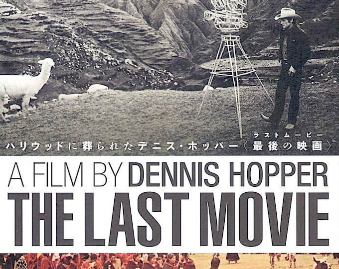 Last Movie (B) | 70s American Cinema, Dennis Hopper | 2019 print, gatefold | Japanese chirashi film poster