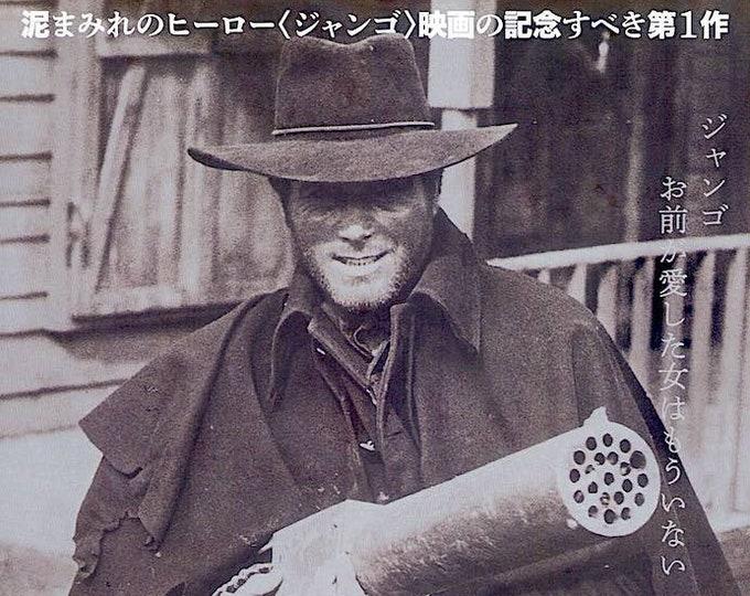 Django | 60s Spaghetti Western Cult Classic, Franco Nero | 2020 print | Japanese chirashi film poster