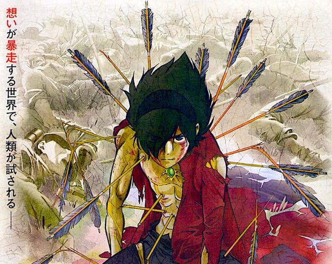 Towanoquon (A) | Japan Anime | 2011 original print | Japanese chirashi film poster
