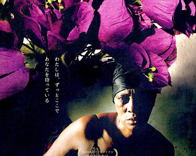 Vitalina Varela | Portuguese Cinema, Pedro Costa | 2020 original print | Japanese chirashi film poster
