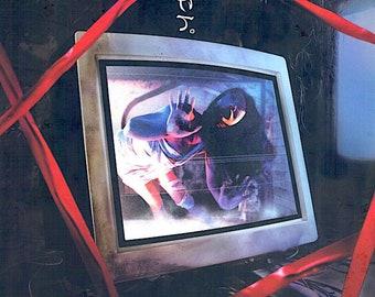 Pulse | J-Horror, Kiyoshi Kurosawa | 2001 original print | Japanese chirashi film poster