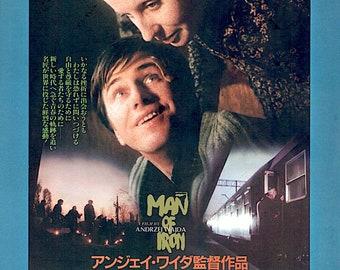 Man of Iron | 80s Polish Classic, Andrzej Wajda | 1982 original print | vintage Japanese chirashi film poster