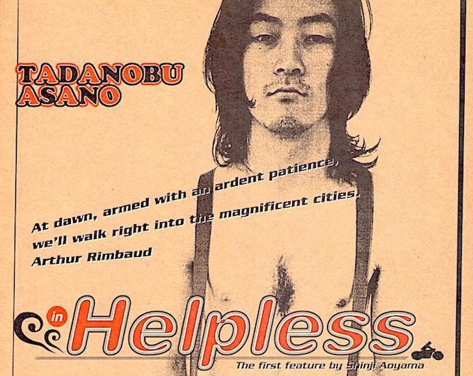 Helpless   90s Japan Cinema, Shinji Aoyama, Tadanobu Asano   1996 original print   vintage Japanese chirashi film poster