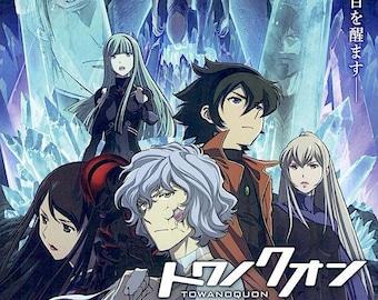 Towanoquon (C) | Japan Anime | 2011 original print | Japanese chirashi film poster