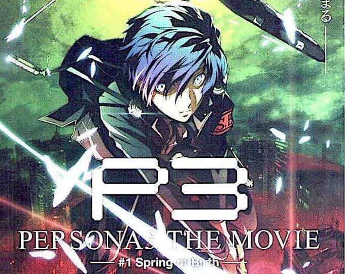Persona3 Movie 1 | Japan Anime | 2013 original print | Japanese chirashi film poster