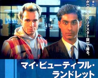 My Beautiful Laundrette (C) | 80s British Classic, Daniel Day-Lewis | 2019 print | Japanese chirashi film poster