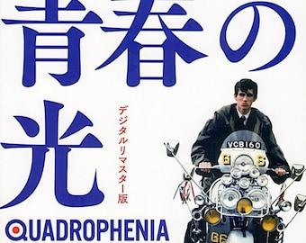 Quadrophenia | 70s British Mod Cult Classic | 2019 print | Japanese chirashi film poster