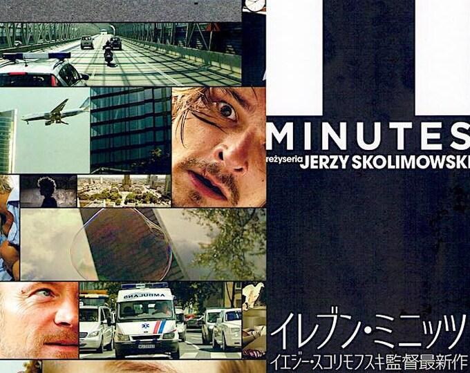 11 Minutes | Polish Cinema, Richard Dormer, Jerzy Skolimowski | 2016 original print | Japanese chirashi film poster