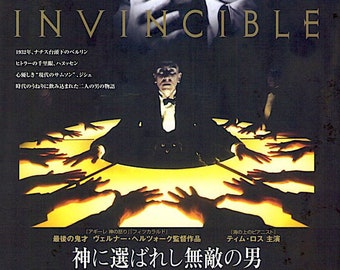 Invincible | German Cinema, Werner Herzog, Tim Ross | 2003 original print | Japanese chirashi film poster