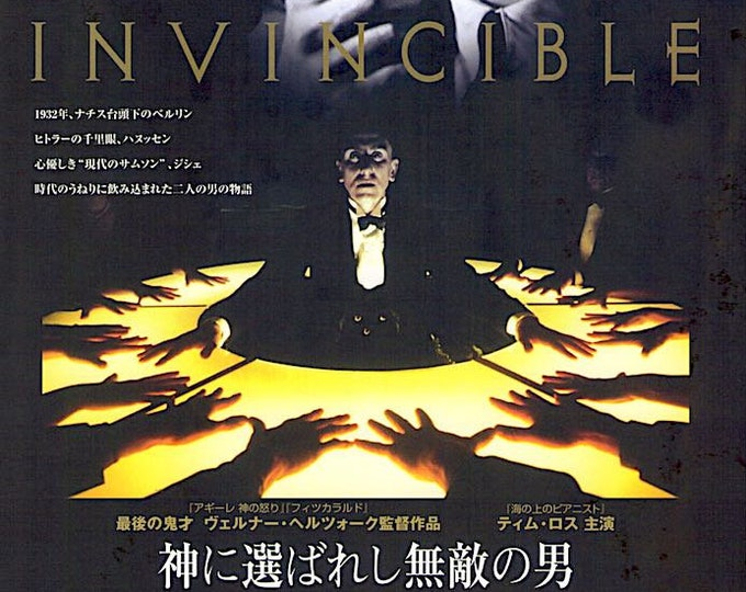 Invincible | German Cinema, Werner Herzog, Tim Ross | 2003 original print | Japanese chirashi film poster
