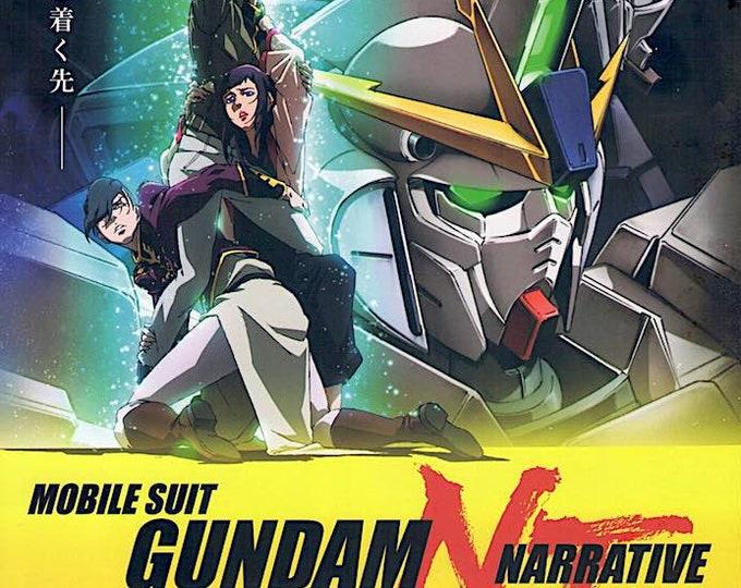 Mobile Suit Gundam Narrative | Classic Anime Series | 2018 original print, gatefold | Japanese chirashi film poster
