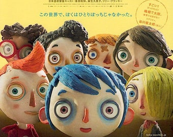 My Life As A Courgette | Swiss Animation, Claude Barras | 2018 original print | Japanese chirashi film poster