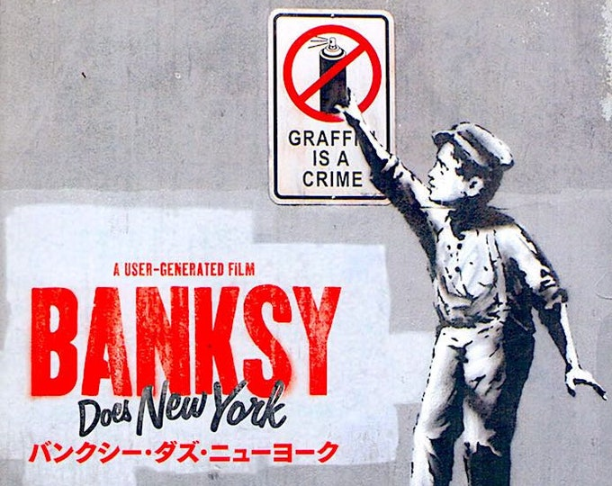Banksy Does New York | Banksy Documentary, Chris Moukarbel | 2016 original print | Japanese chirashi film poster