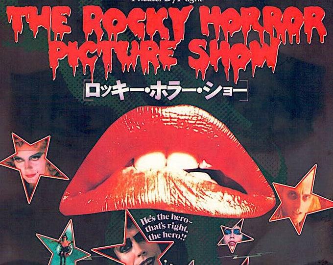 Rocky Horror Picture Show (C) | 70s Cult Classic, Jim Sharman | 1988 Print | vintage Japanese chirashi film poster