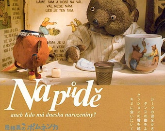 Toys in the Attic (B)   Czech puppet Animation, Jirí Barta   2009 print   Japanese chirashi film poster