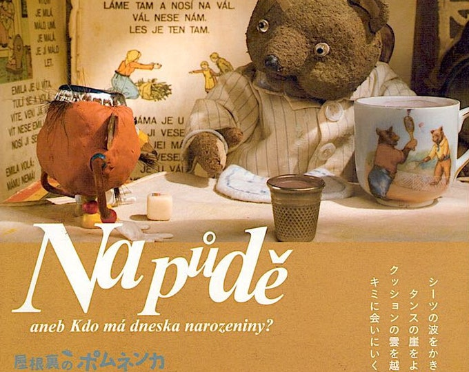 Toys in the Attic (B) | Czech puppet Animation, Jirí Barta | 2009 print | Japanese chirashi film poster