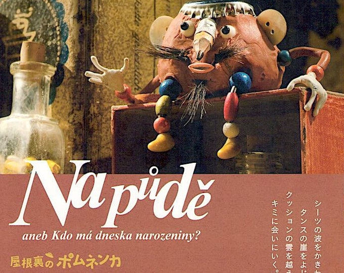 Toys in the Attic (C) | Czech puppet Animation, Jirí Barta | 2009 print | Japanese chirashi film poster